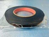 綿テープC 12ミリ 黒