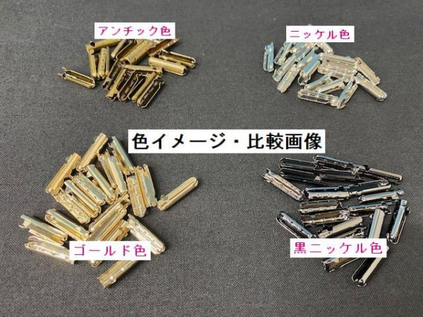 画像3: 弾丸金属セル・ゴールド色