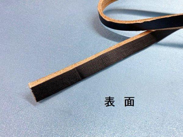画像1: (29) USA バーボア製・スクイ縫い用・黒