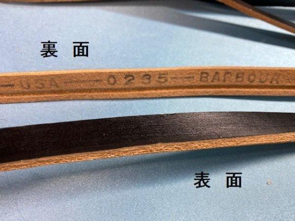 画像3: (29) USA バーボア製・スクイ縫い用・黒