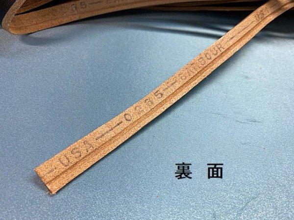 画像2: (29) USA バーボア製・スクイ縫い用・黒
