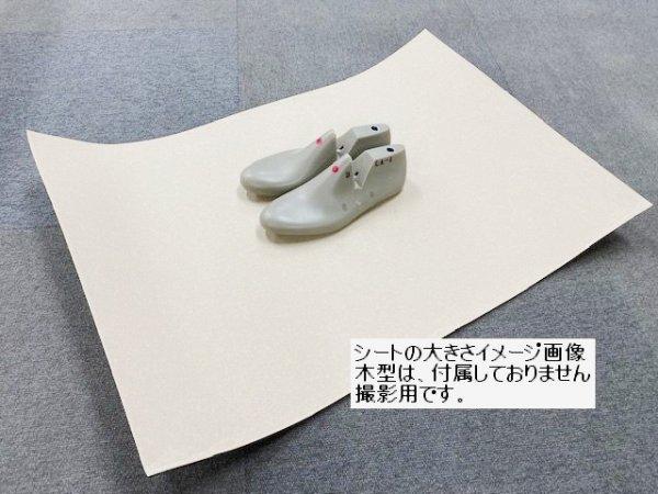 画像2: 手断ち用・溶剤カウンターシート、241番(婦人用)
