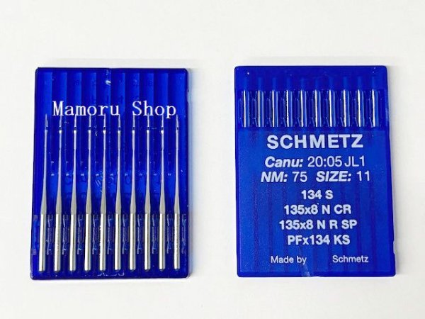 画像1: シュミッツミシン針 134 S(研ぎ針)