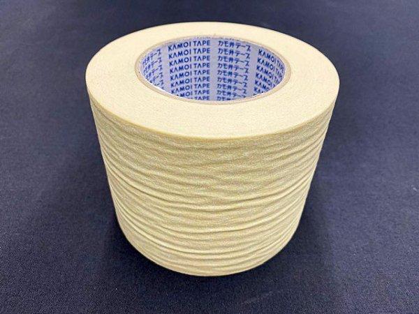 画像1: 国産・デザインテープ