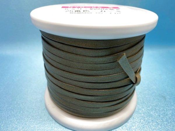 画像2: NYロービキ 平紐 ・5ミリ (25)カーキ 約50Mボビン巻