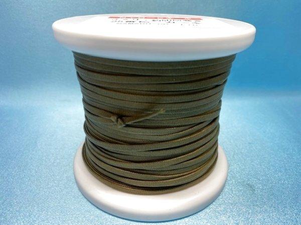 画像1: NYロービキ 平紐 ・3ミリ (25)カーキ カット売り