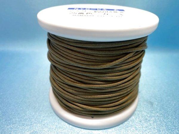 画像2: NYロービキ丸紐・2ミリ (25)カーキ 約50Mボビン巻