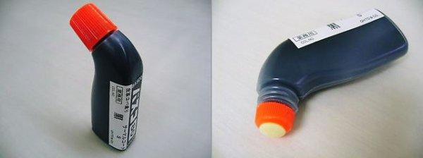 画像2: バスコ80 ・ 黒