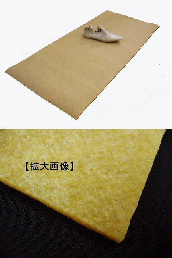 画像3: 本底用天然クレープ板・6ミリ