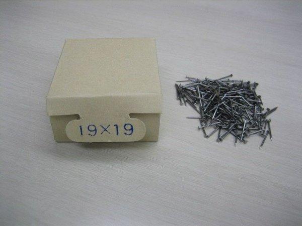 画像1: 丸釘 19×19mm(細6分釘)