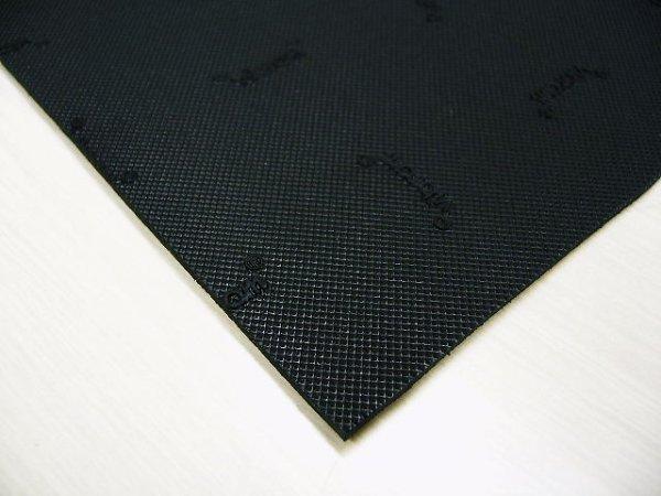 画像2: ビブラム・半張り用シート・黒