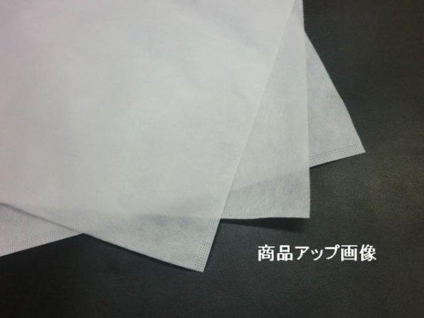 画像4: 不織袋・サラ (中) バラ100枚袋