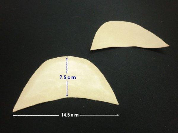 画像1: 床素材・先芯 (5足セット)