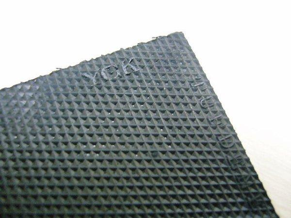 画像1: タフデン・リフト板・黒