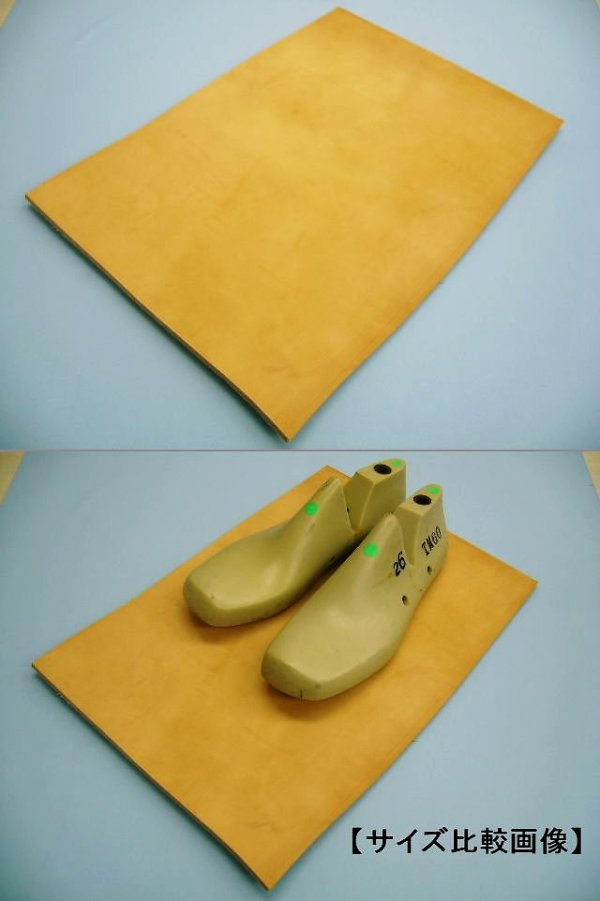 画像2: 国産・革本底板(厚口)
