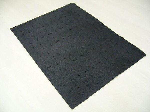 画像1: ビブラム・半張り用シート・黒
