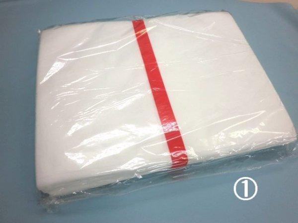 画像1: 不織袋・サラ (中) バラ100枚袋