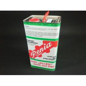 画像: (取寄せ品)ドイツ製接着剤・コルデコローネ 4k缶