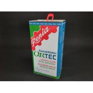 画像: (取寄せ品)ドイツ製接着剤・オーテック 4k缶
