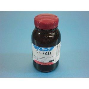 画像: プライマーP-740(小瓶)