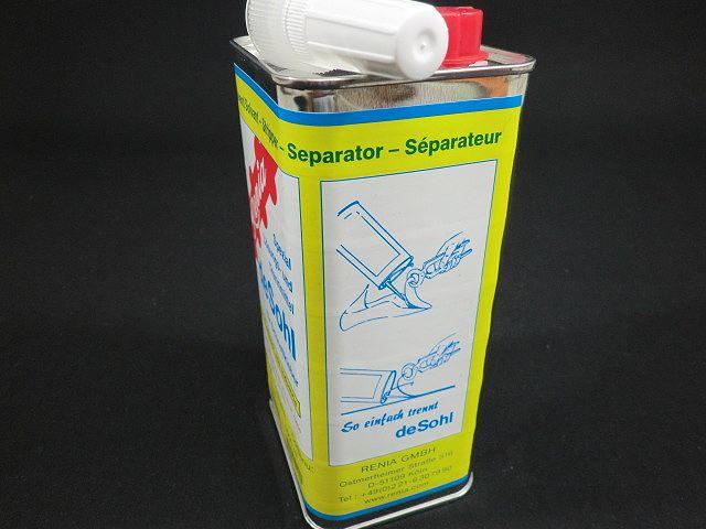 画像3: ドイツ製・シンナー デ・ソール 1L缶
