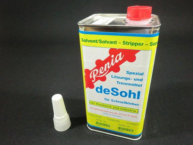 画像1: ドイツ製・シンナー デ・ソール 1L缶