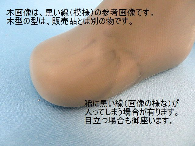 画像5: 靴木型・紳士用・MA-1(ラウンド・トゥタイプ)*